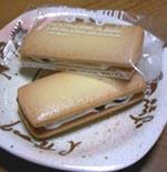 近江屋洋菓子店レーズンビスクィ