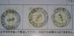 TS380408012006.JPG