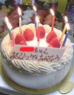 2008誕生日ケーキ