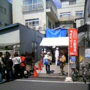 芥川製菓・板橋工場