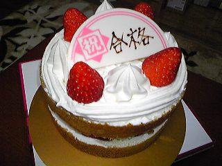 合格ケーキ