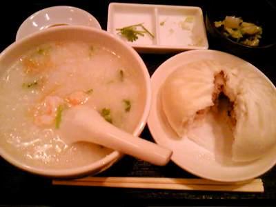 海鮮粥ランチ
