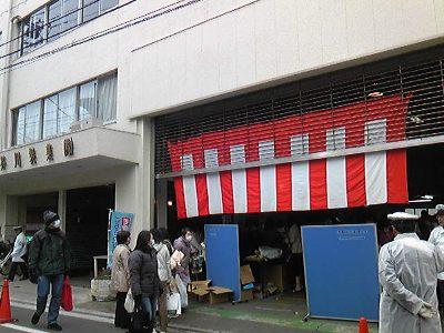 芥川製菓駒込本社セール会場