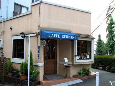 カフェ・ベルニーニ