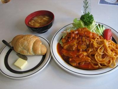 レストランオオタニ