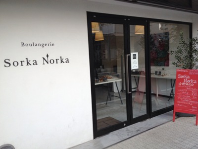 Sorka Norka