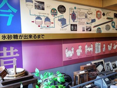 名古屋旅(2)