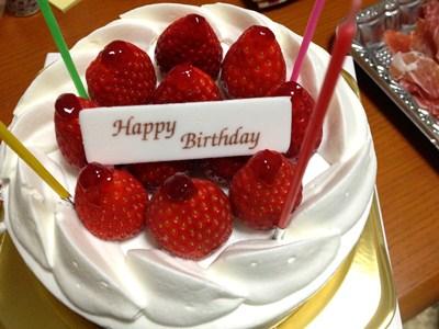 誕生日2014