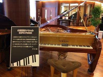 静岡・ヤマハピアノ