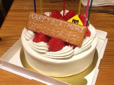 誕生会@SANKYU
