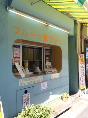 広島・カンパイ広島
