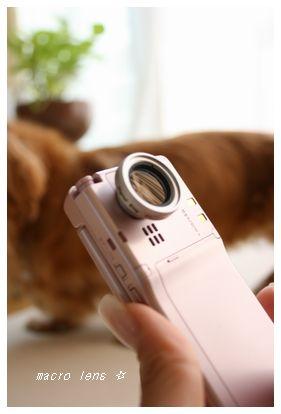 携帯用レンズ