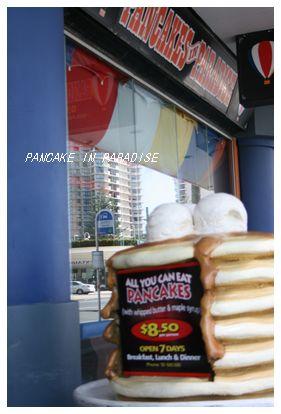 パンケーキ・イン・パラダイス。