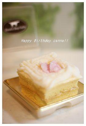 お誕生日けーき。