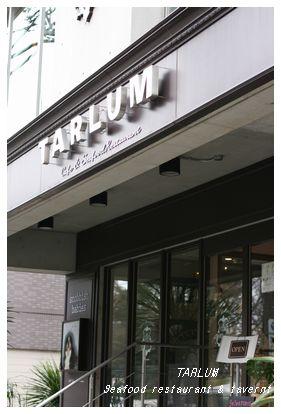 TARLUM駒沢店。