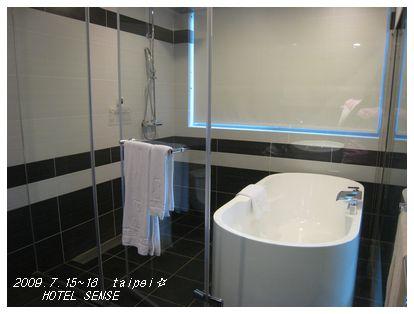 きれいなお風呂〜。