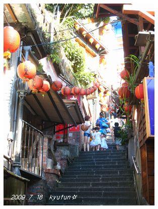 坂と階段の街。