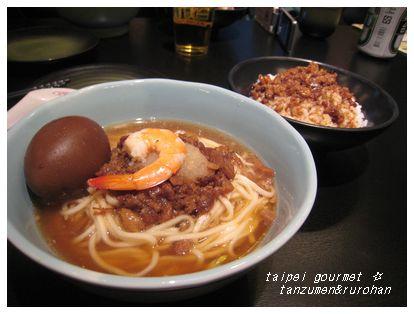 担仔麺と魯肉飯。