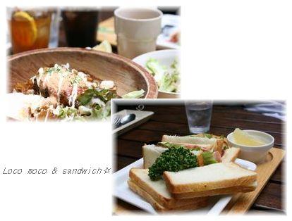 ロコモコ&サンドイッチ
