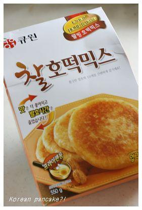 韓国のパンケーキ。