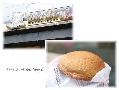 人気のパン。