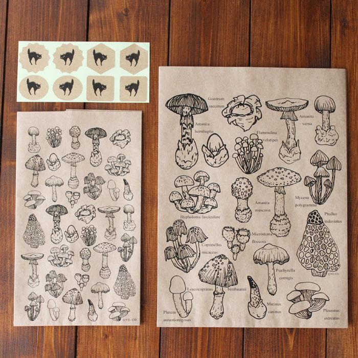 キノコ図鑑のラッピング袋