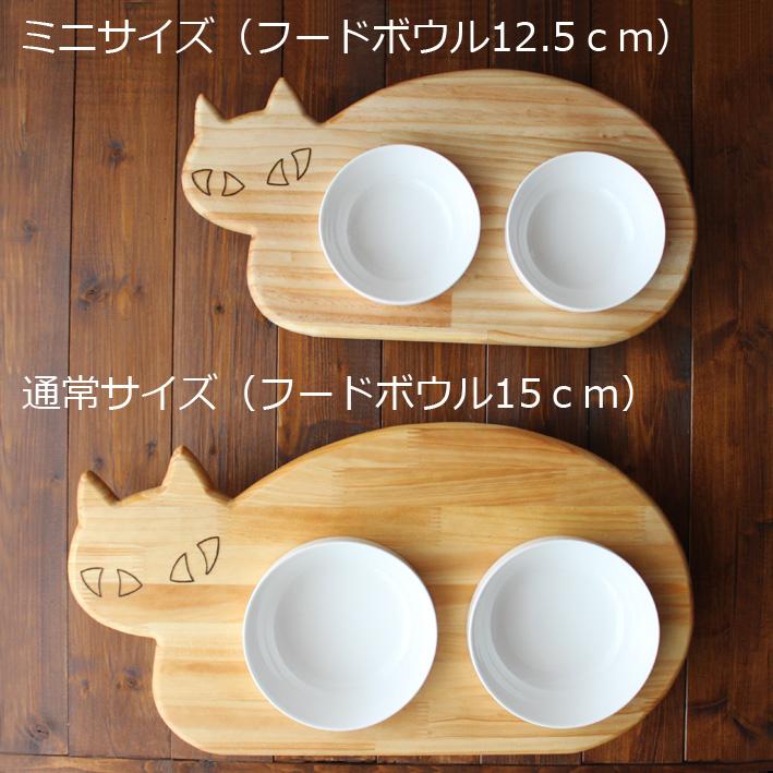 木製ネコ型 フードテーブル(フードボウル付)13.CATS.WORKSオリジナル