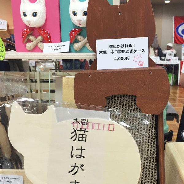 13.CATS.WORKSイベント出店情報・にゃんだらけvol.2