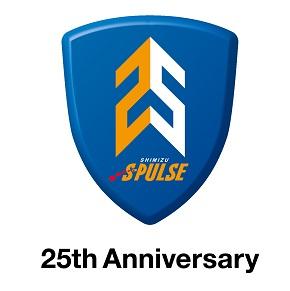 Spulse_25thLOGO_A4.jpg