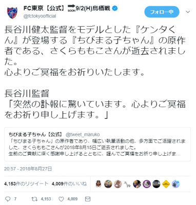 F東京.png