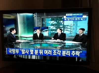 ミサイル発射ニュース