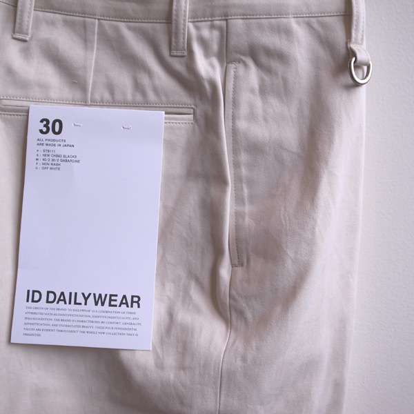 ID DAILYWEAR NEW CHINO SLACKS.jpg