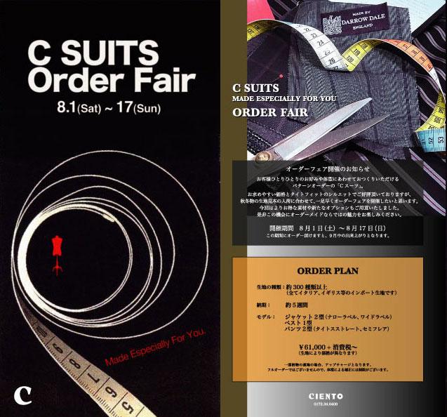 csuitscard.jpg