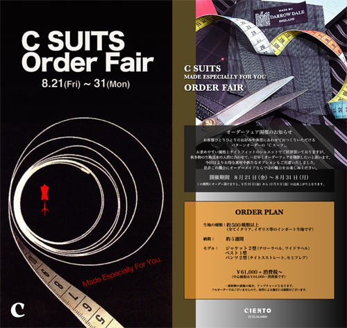 csuitscard2015fw.png
