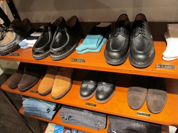 ciento シエント 2015 秋冬 メンズ 靴.jpg
