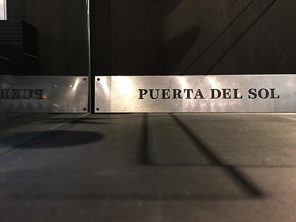 puerta del sol.jpg