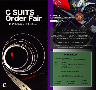 csuitscard2016fw.png