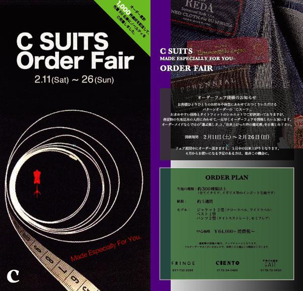 csuits.jpg