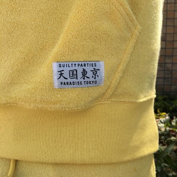 WACKO MARIA ワコマリア PILE SHORTS yellow 5.jpg