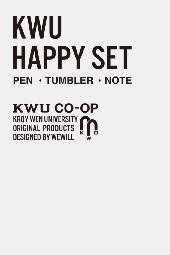 WEWILL HAPPY SET.jpg