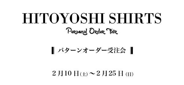 hiroyoshi600.jpg