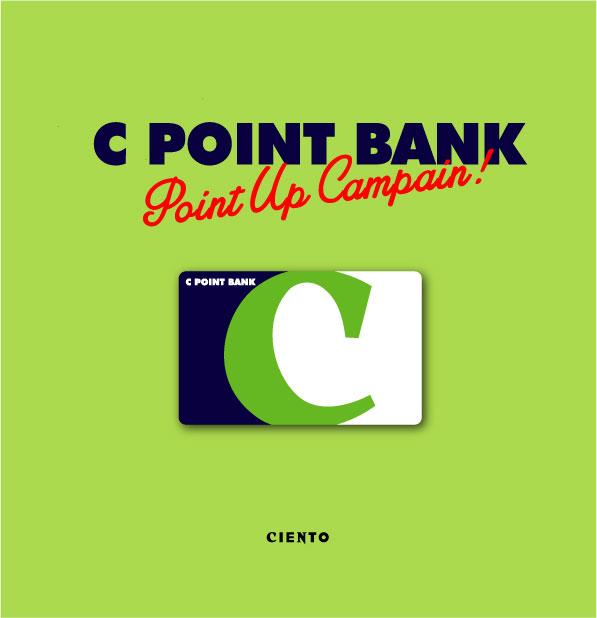 C POINT UP.jpg