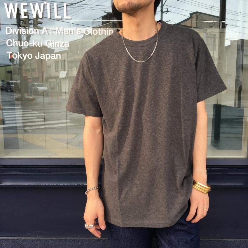 WEWILL ウィーウィル アンダーウェア 4.jpg
