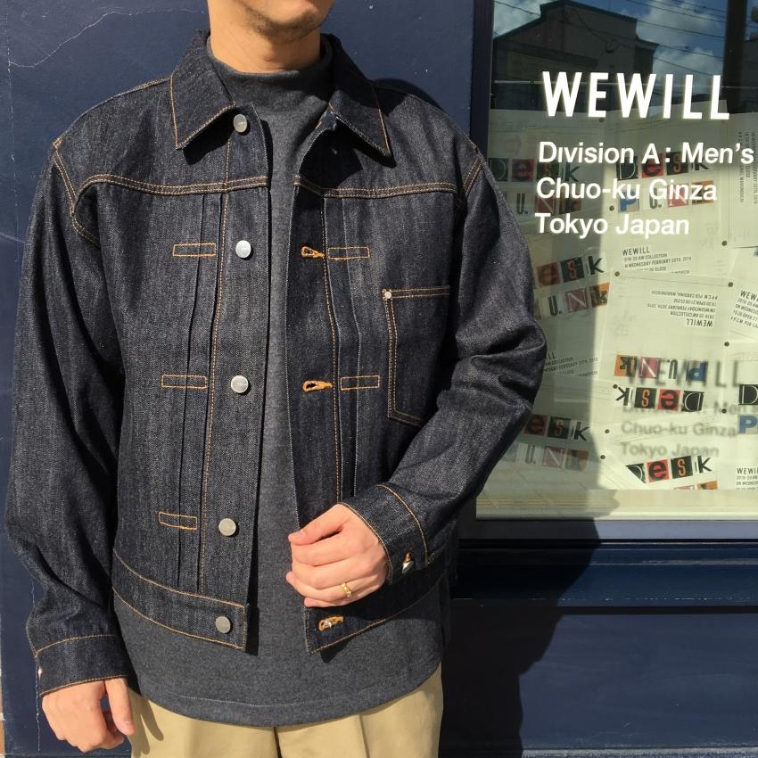 WEWILL ウィーウィル ウールカットソー 5.jpg