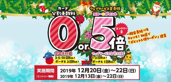 日専連手サ2019.12.jpg