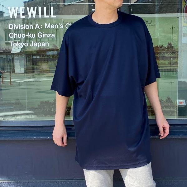 WEWILL ウィーウィル ビッグTシャツ BIG T-shirt W-006-8018 7.jpg