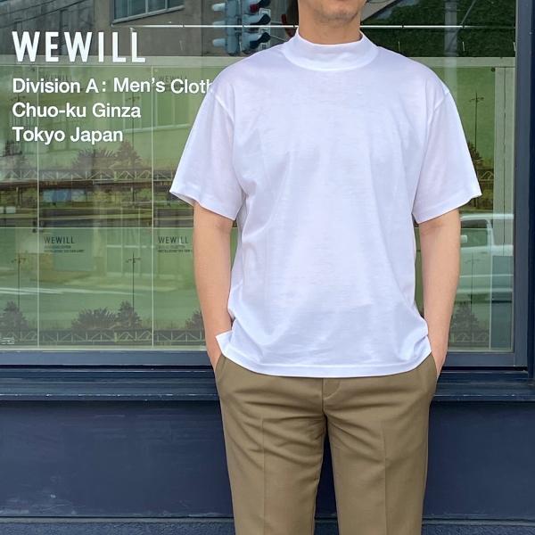 WEWILL ウィーウィル モックネックTシャツ 2.jpg