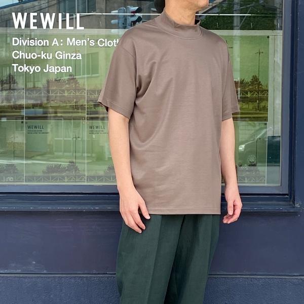 WEWILL ウィーウィル モックネックTシャツ 3.jpg