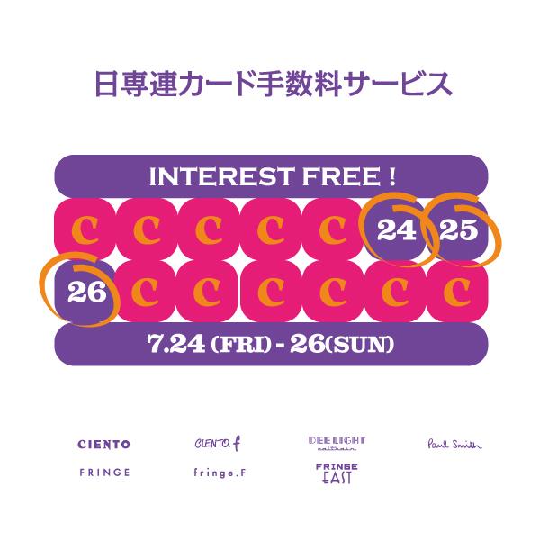 2020_7月_手サ.jpg