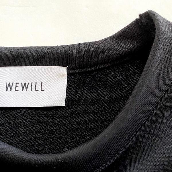 WEWILL ウィーウィル 5分袖スウェット W-006-8008 Black 3.jpg